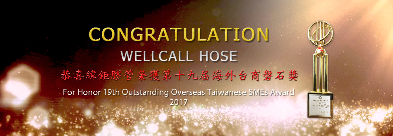 19th Outstanding Overseas Taiwanese SMEs Award.